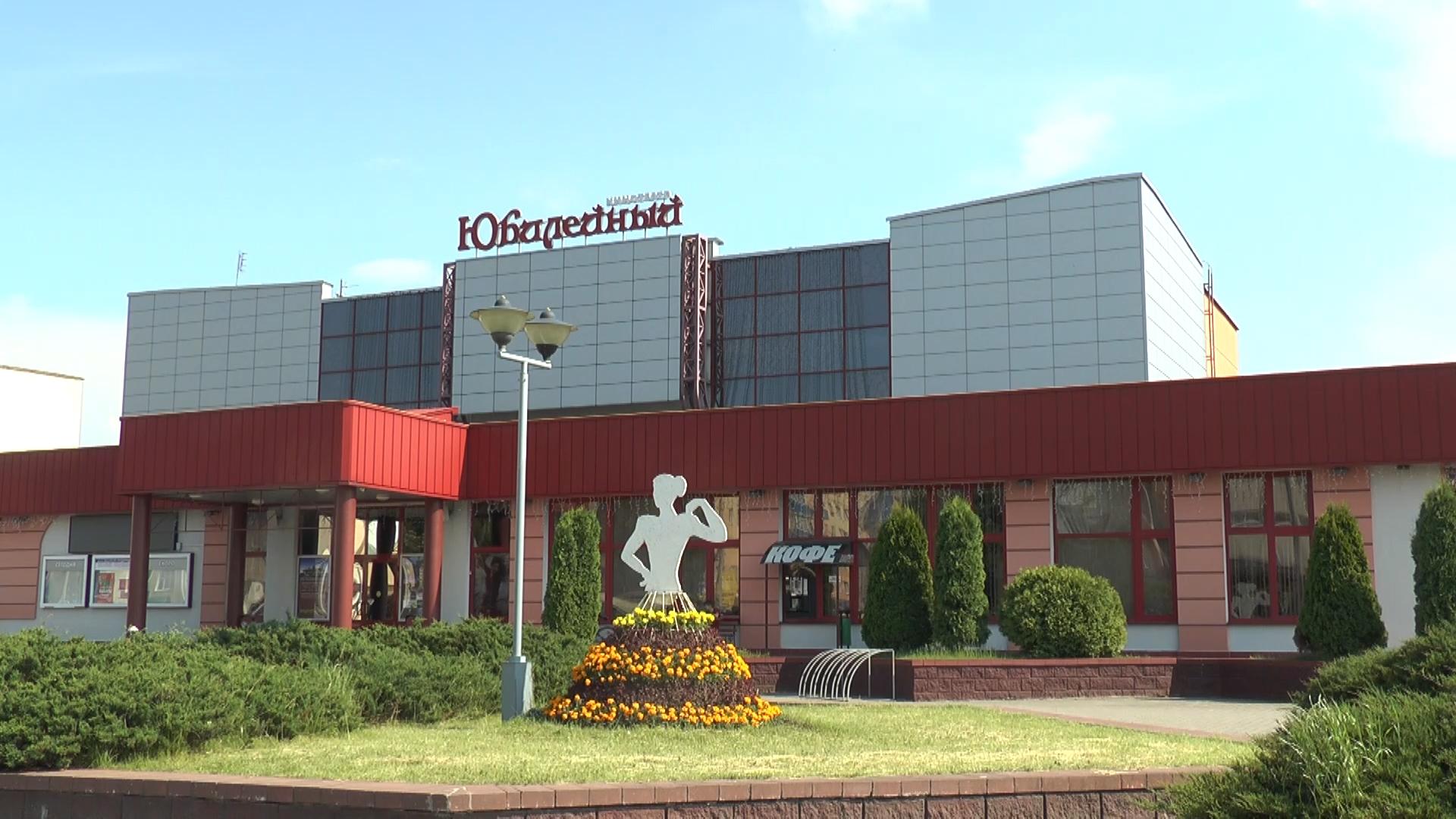 Лидский кинотеатр «Юбилейный» с этого дня начинает показ нового фильма «Прабабушка лёгкого поведения. Начало»