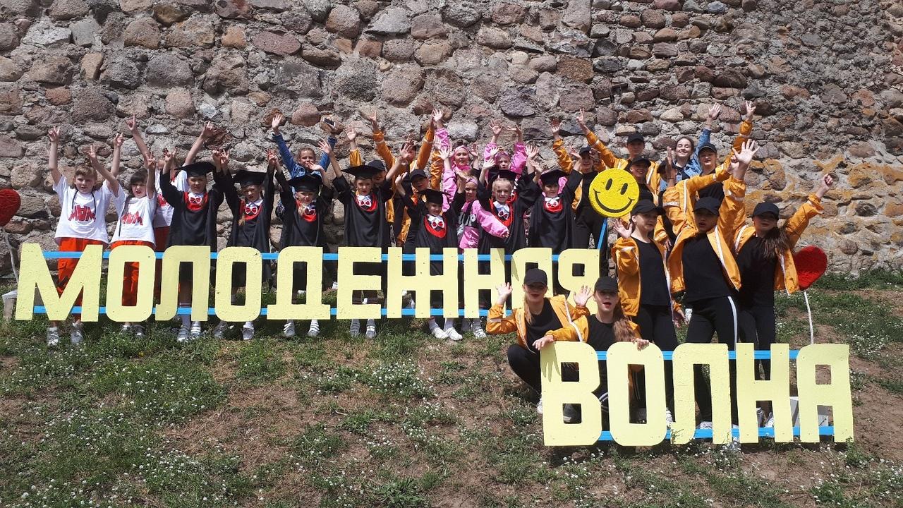 Фестиваль молодежных субкультур «Молодежная волна» пройдет в Лиде