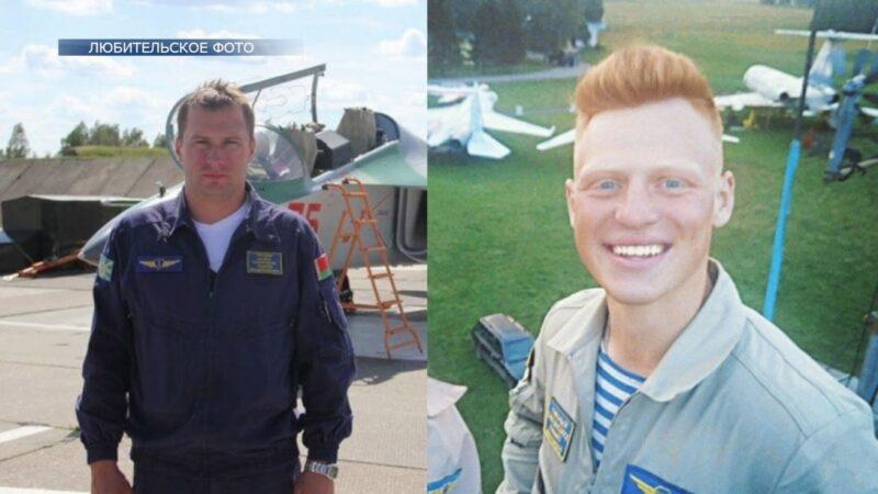 Лидчане могут оказать помощь семьям погибших летчиков