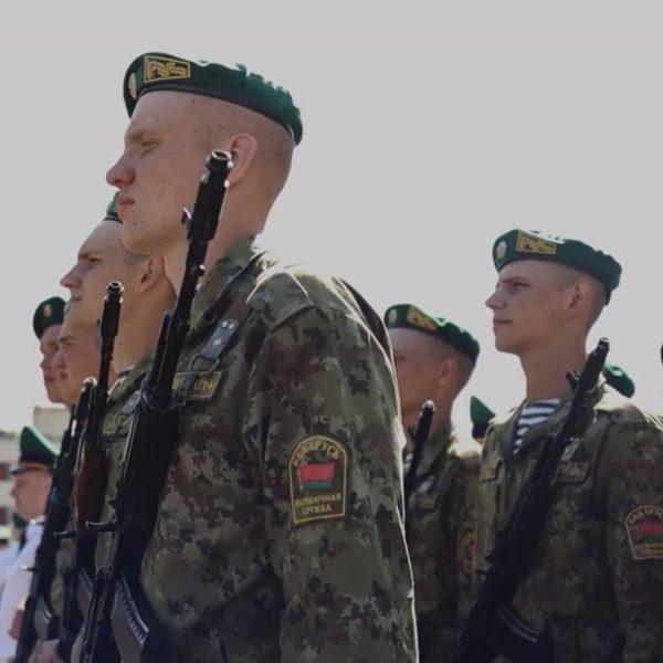 Более 800 пограничников приняли военную присягу в Беларуси