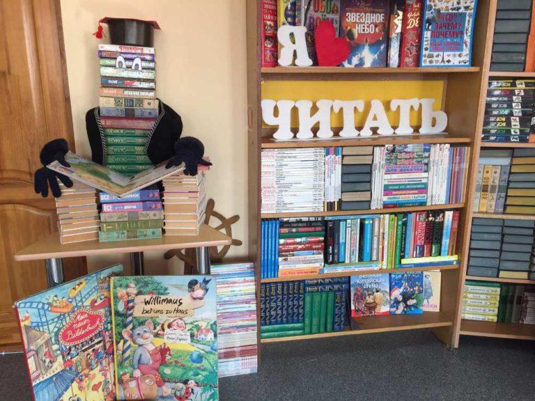 В Лидской городской детской библиотеке состоялась презентация детской книги «Обыкновенная книга про необыкновенное все»