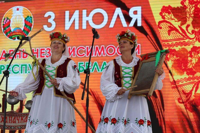 Лида отметила День Независимости Беларуси
