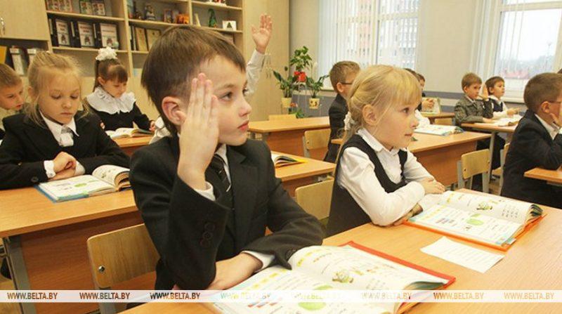 Республиканский педсовет 23-24 августа проходит в Минске