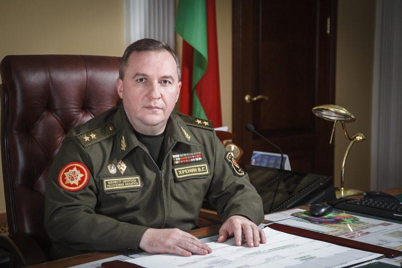 Министр обороны Беларуси Виктор Хренин проведет выездной личный прием граждан в Лиде