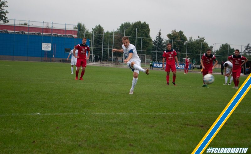 Футбольный клуб «Лида» провел накануне перенесенный матч 17-го тура чемпионата страны в первой лиге
