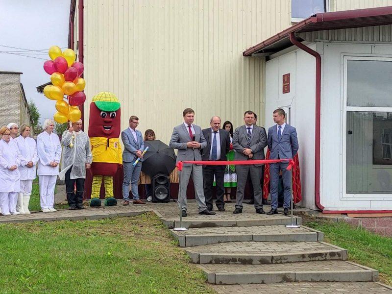 «Гродненский мясокомбинат» открыл в нашем городе новый производственный участок