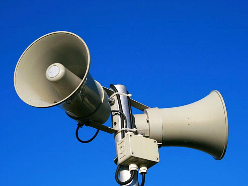 В соответствии с графиком проверки средств оповещения гражданской обороны области на 21 год, Лидское РОЧС сообщает о проверке связи гражданской обороны района.