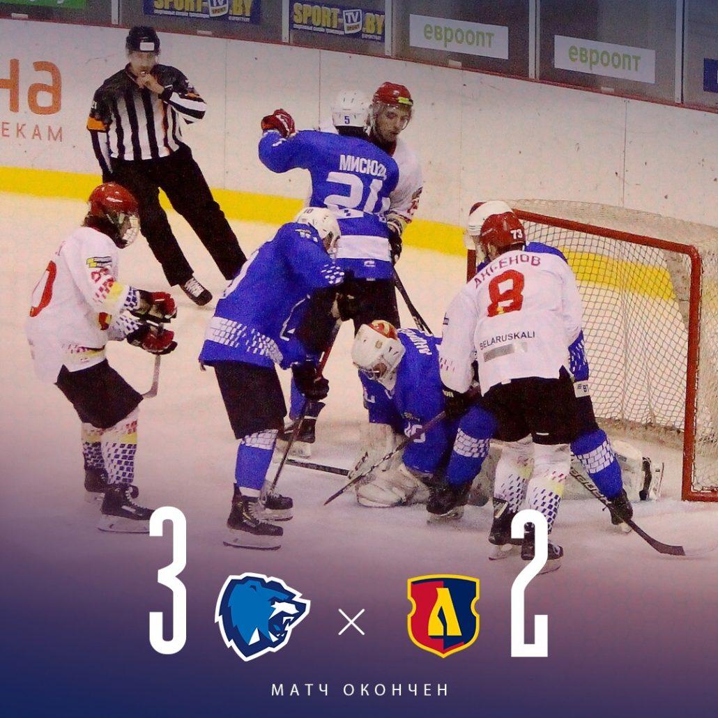 """Хоккейный клуб """"Лида-2"""" уступил хоккеистам из Витебска"""