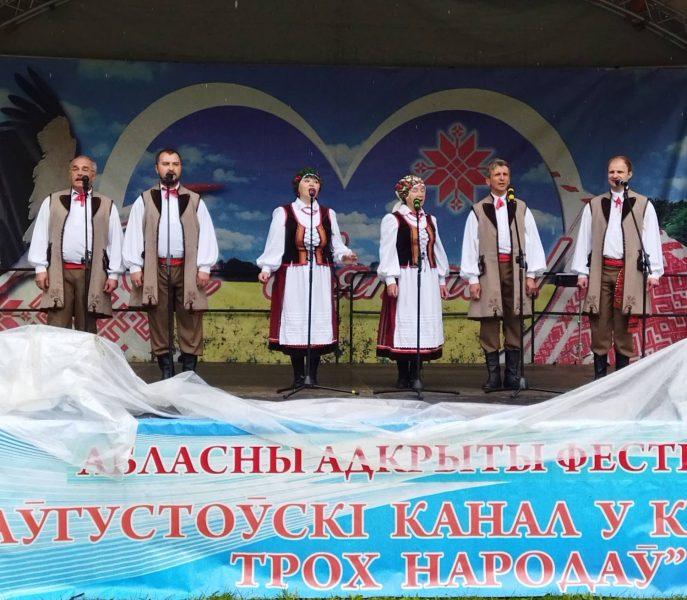 Народный ансамбль польской песни «Крэсовяцы» принял участие в фестивалях