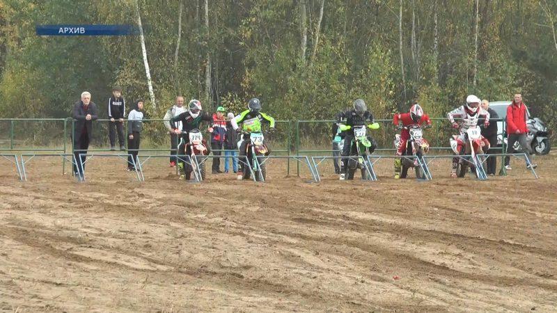 В Лиде прошёл 3-й этап открытого чемпионата и первенства Республики Беларусь по мотокроссу.