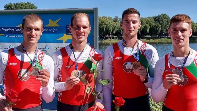 Лидские гребцы завоевали награды чемпионата Европы