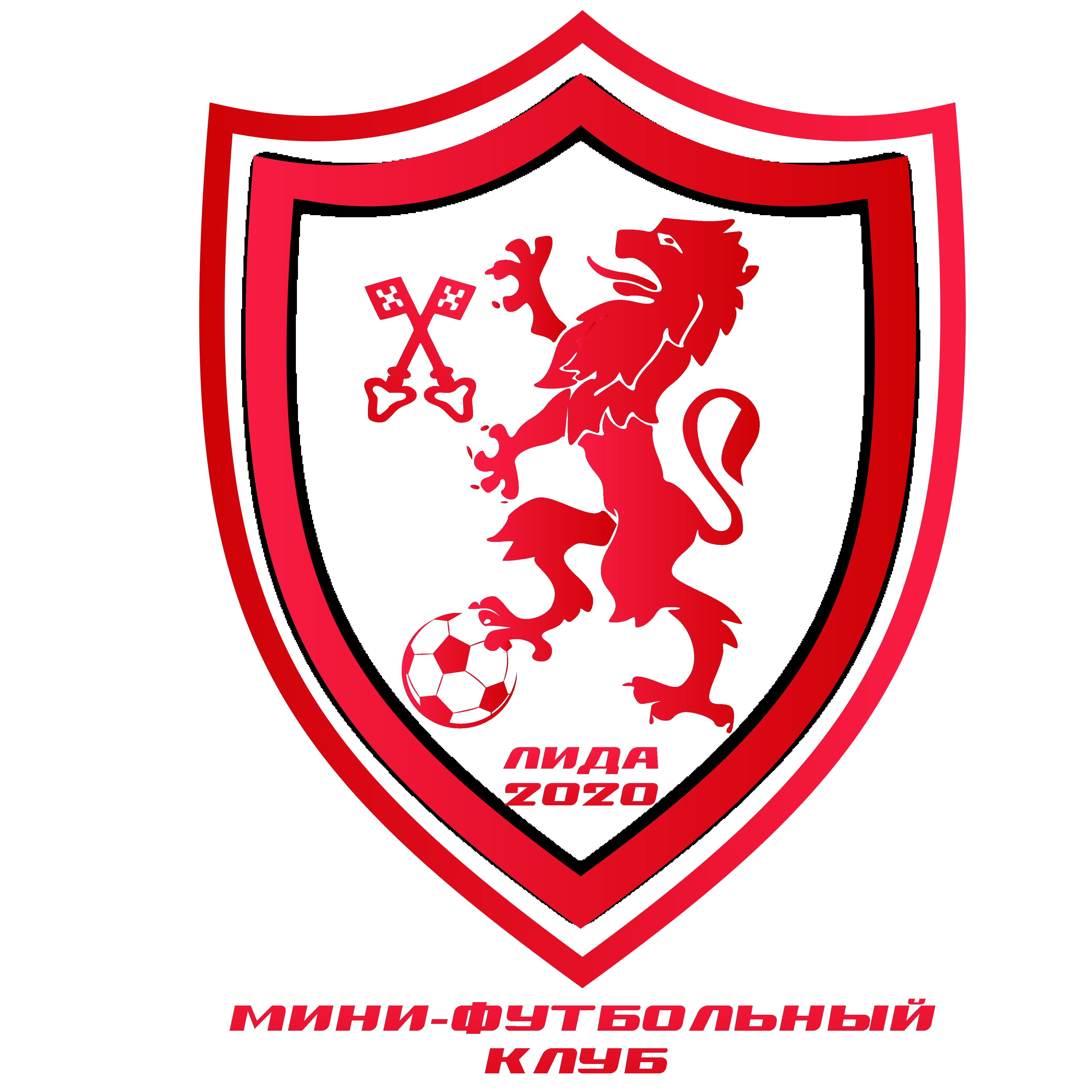 В воскресенье мини-футбольный клуб «Лида» стартовал в ХXXIII чемпионате республики в высшей лиге.
