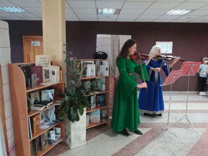 Мероприятие, посвященное Дню белорусской письменности, состоялось во Дворце культуры города Лиды