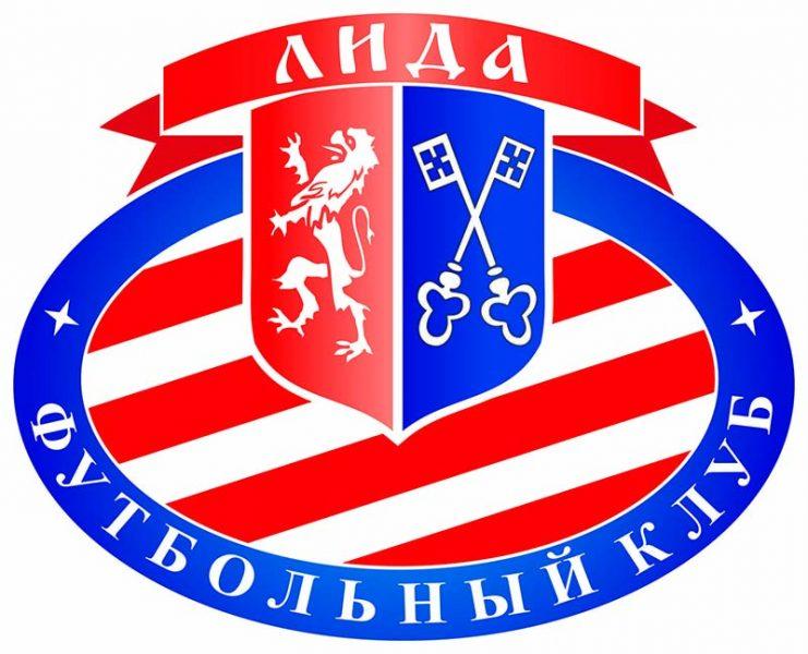 Футбольный клуб «Лида» проведет завтра матч 26-го тура чемпионата страны в первой лиге