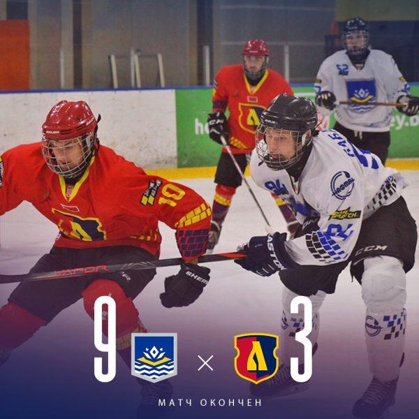 Хоккейная команда «Лида-2» на выезде уступила «Химику-2»